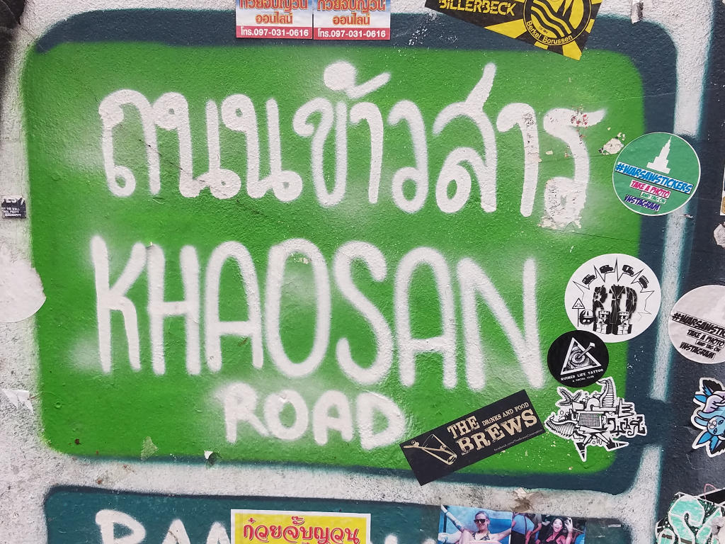 A Khao San Road Welcome