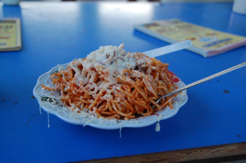 Disgusting spaghetti
